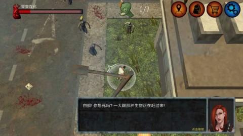 僵尸攻击射手截图(2)