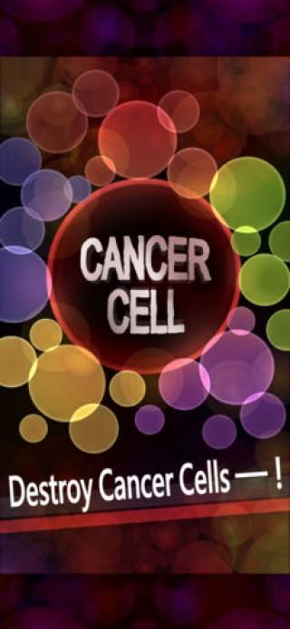 癌细胞截图(2)