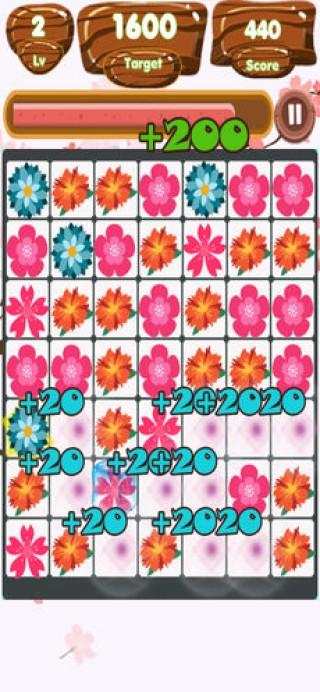 Flowers Link Land截图(10)