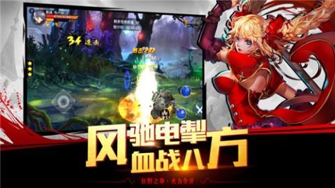 格斗战神安卓版截图(3)