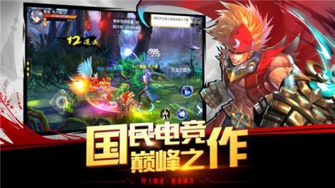 格斗战神安卓版截图(2)