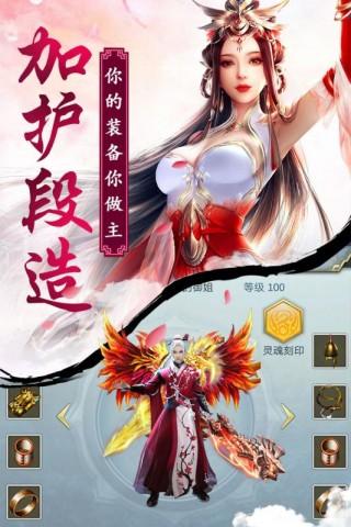凤凰无双正式版游戏  v1.0截图(5)