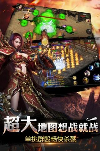 烈焰龙城安卓版截图(2)