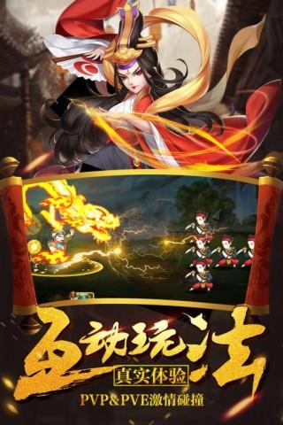 真江湖HD-南帝北丐截图(1)