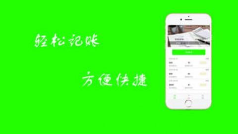 七天贷-三秒借钱九秒记账app截图(1)