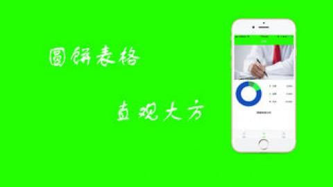 七天贷-三秒借钱九秒记账app截图(2)