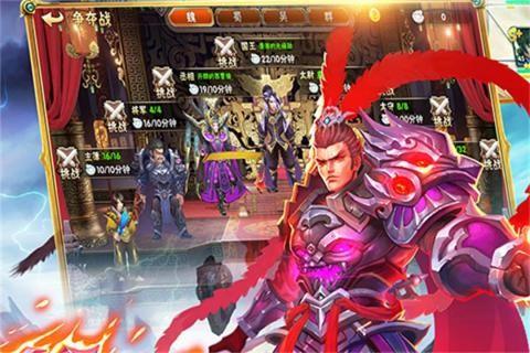 靈武天下九游游戲截圖(5)