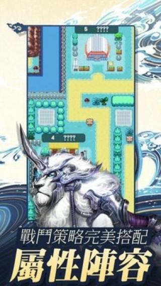 像素幻境大战截图(2)