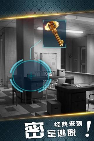 密室逃脱19离奇失踪无限提示破解版截图(5)