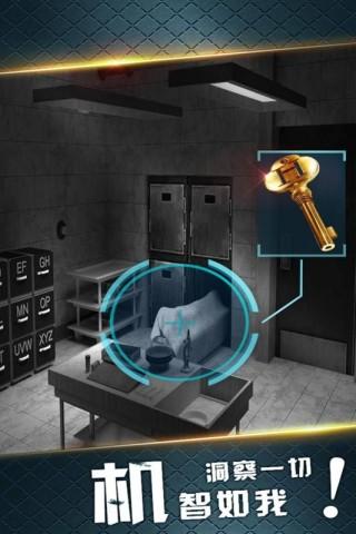 密室逃脱19离奇失踪无限提示破解版截图(4)