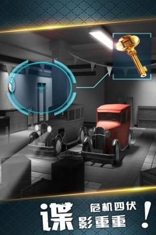密室逃脱19离奇失踪无限提示破解版截图(3)