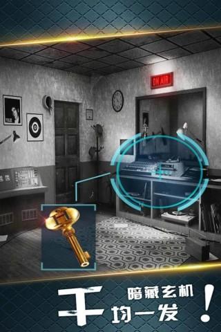 密室逃脱19离奇失踪无限提示破解版截图(2)
