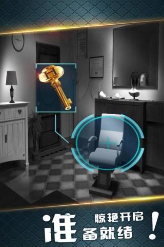 密室逃脱19离奇失踪无限提示破解版截图(1)