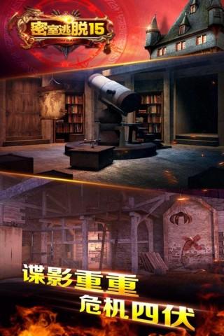 密室逃脫15神秘宮殿無限提示修改版截圖(3)