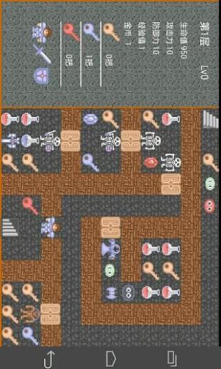 魔塔50层勇者的试炼安卓版截图(3)