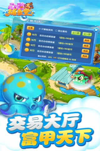 鱼丸游戏内购修改版截图(1)