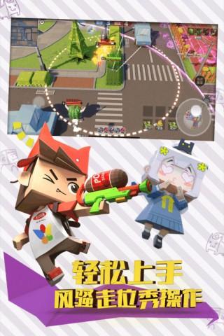纸盒大乱斗截图(4)