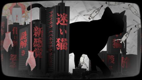 迷猫寻找母亲的旅程汉化版截图(5)