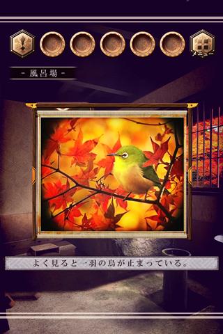 脱出游戏花鸟风月汉化版截图(1)