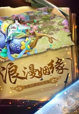 武漫仙途安卓版截图(3)
