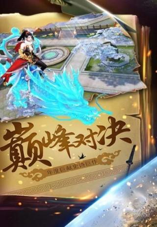 武漫仙途安卓版截图(2)