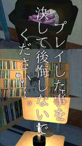 逃脱游戏学园革命人气美少女的秘密汉化版截图(1)