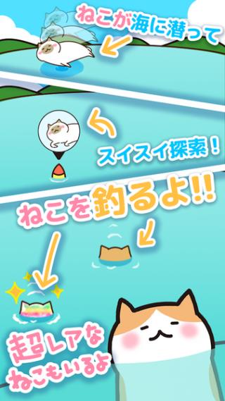 猫咪垂钓汉化版截图(2)