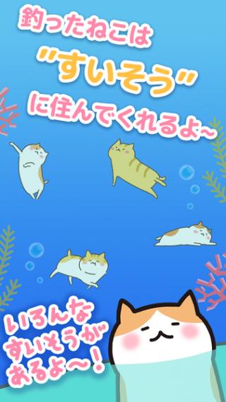 猫咪垂钓汉化版截图(1)