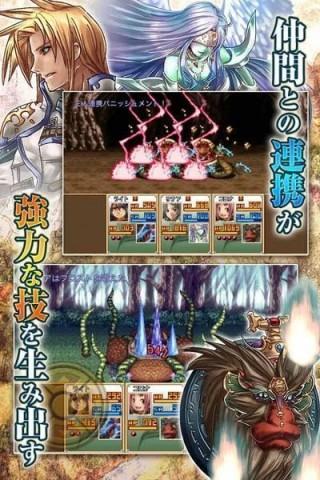 幻想年代记汉化版截图(3)