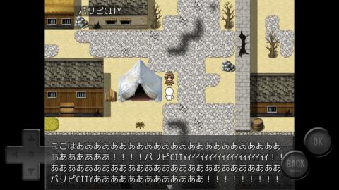 前卫的粪作RPG截图(3)