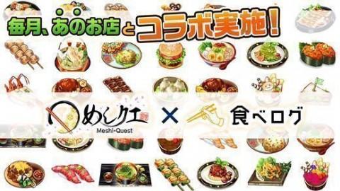 美食任务汉化版截图(5)