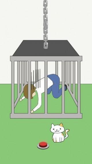 我的猫咪在哪儿汉化版截图(2)