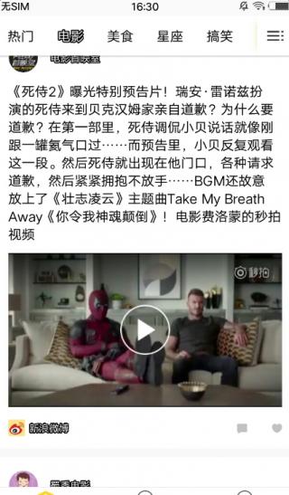 抖料短视频截图(1)