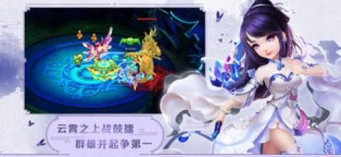 幻灵仙途截图(4)