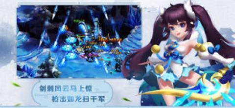 幻灵仙途截图(2)