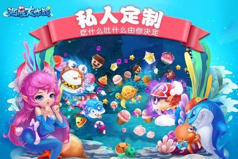 海底大作战游戏截图(4)