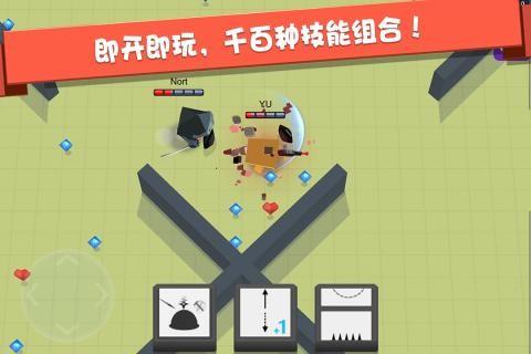 弓箭手大作战1.0.38游戏最新版本(Arrow.io)截图(5)