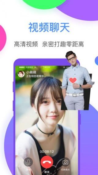 逗趣美女直播app截图(5)