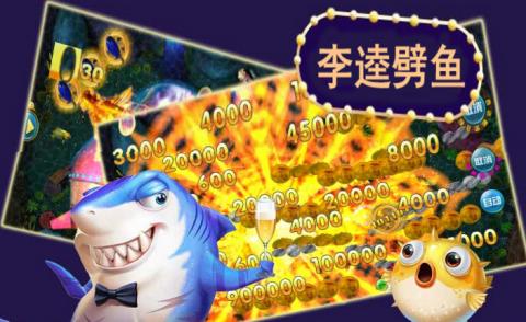 王牌牛牛截图(4)