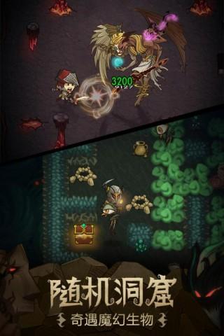 贪婪洞窟360版截图(5)