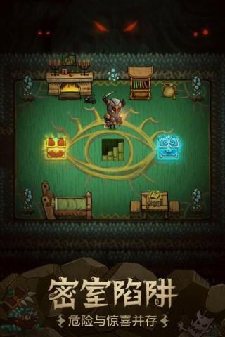 贪婪洞窟360版截图(4)