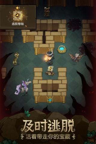 贪婪洞窟360版截图(2)