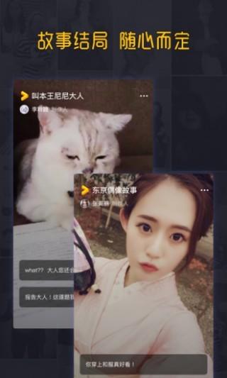 闪剧安卓版截图(4)