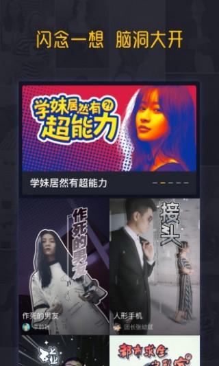 闪剧安卓版截图(2)