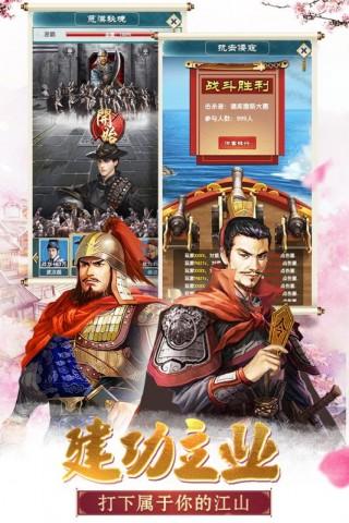大明王爷截图(5)