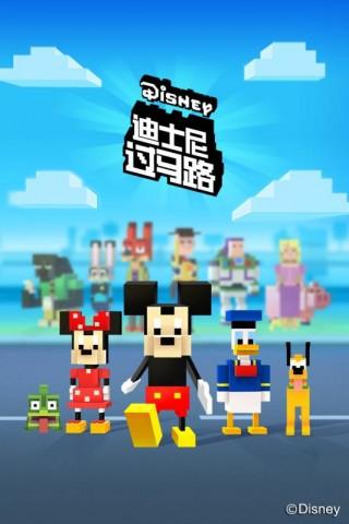 迪士尼过马路截图(5)