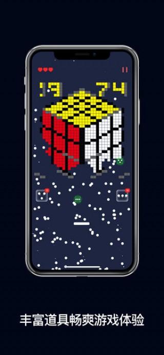 方块编年史物理弹球打砖块截图(4)