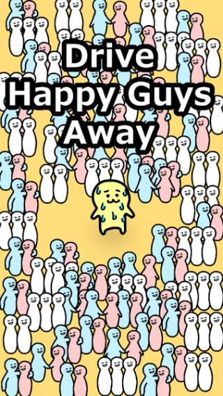 单身狗LonelyGuy截图(2)