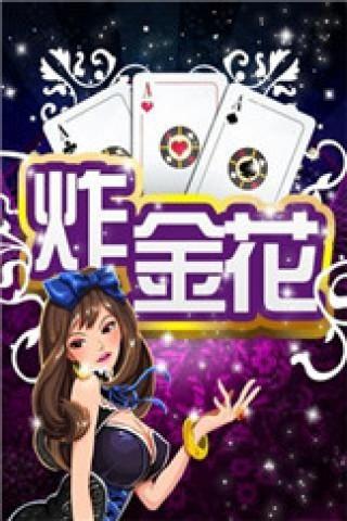 百人牛牛棋牌截图(3)