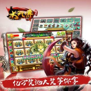 水浒传游戏机安卓版截图(2)